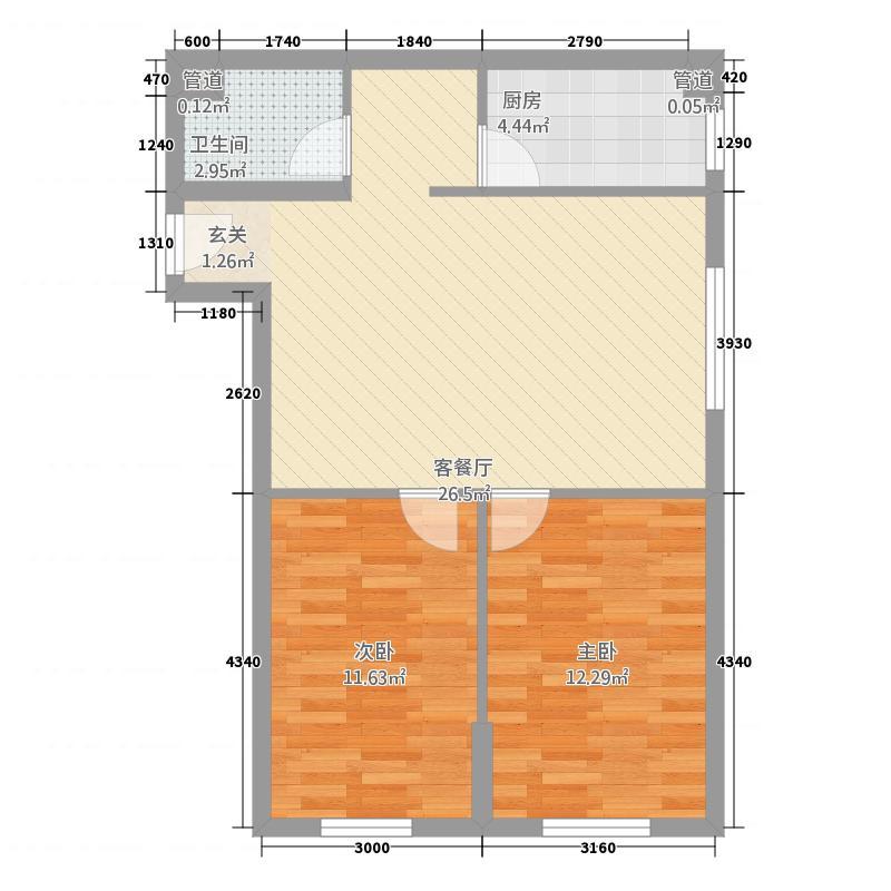 北京城建・畅悦居81.00㎡一期A6户型2室2厅1卫1厨