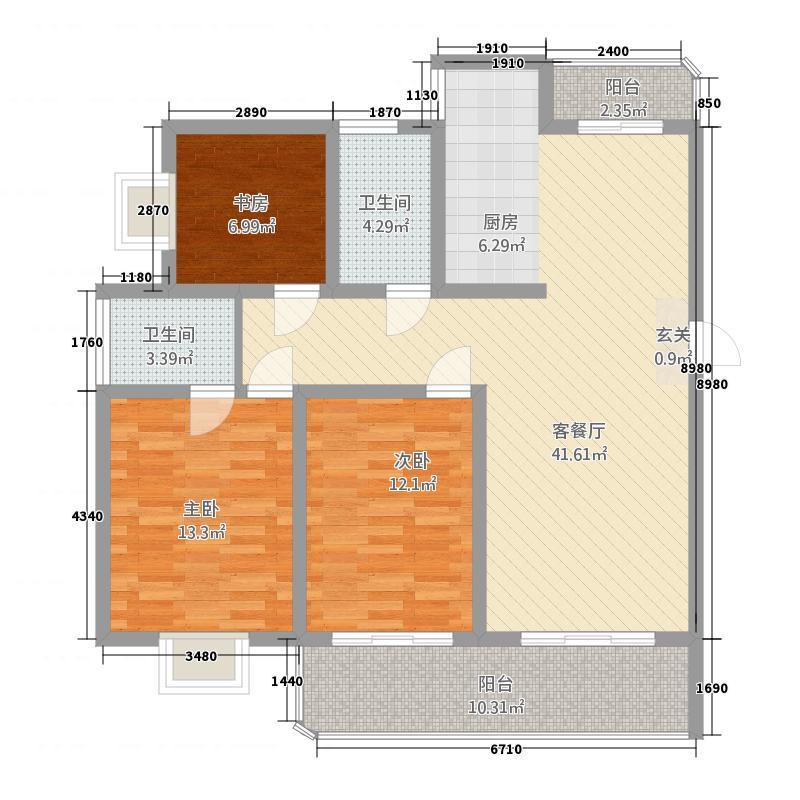 万锦世嘉2133.20㎡A户型2室2厅2卫1厨