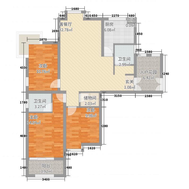 骏景中央公园132.20㎡户型3室2厅2卫