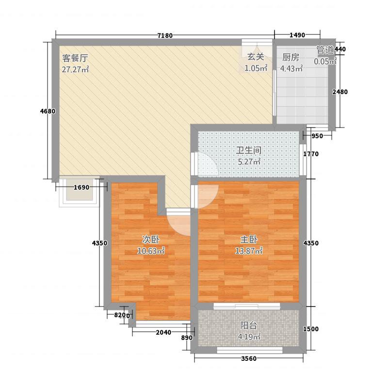 骏景中央公园3.20㎡户型2室2厅1卫