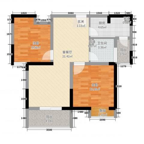 东达・翰林缘2室1厅1卫1厨2284.00㎡户型图