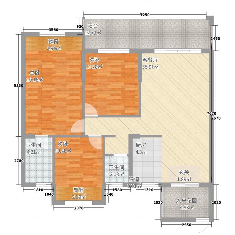 南兴盛世国际42133.20㎡B户型4室2厅2卫1厨