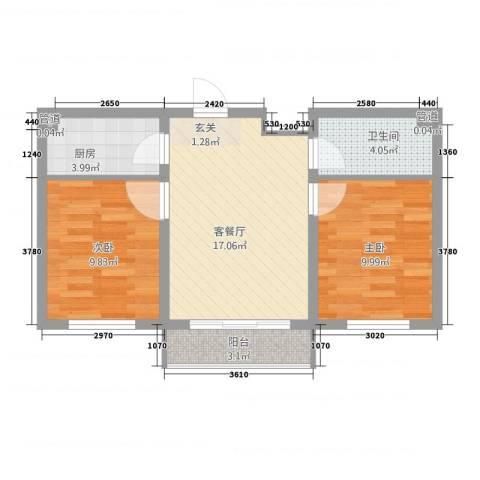 可心居2室1厅1卫1厨48.09㎡户型图