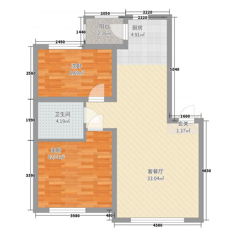 建盈国际城86.20㎡(1)户型2室2厅1卫1厨