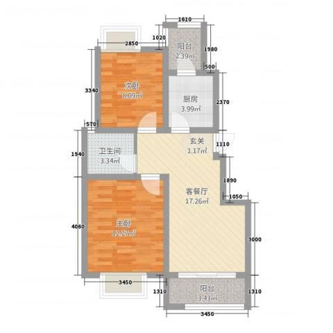 书香苑2室1厅1卫1厨76.00㎡户型图