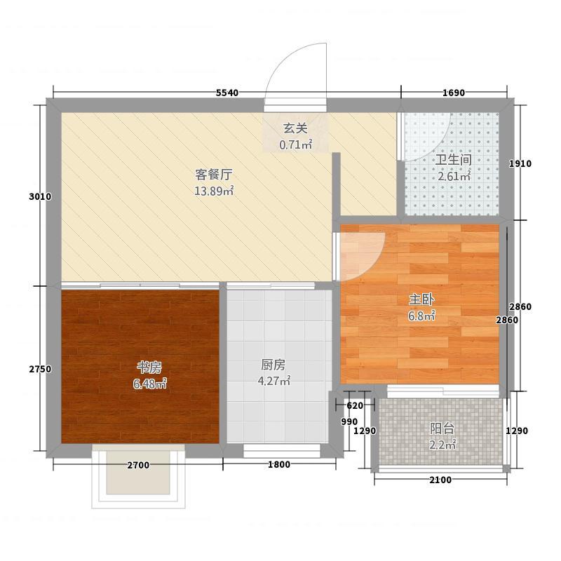 龙口海域天城55.20㎡户型2室2厅1卫1厨