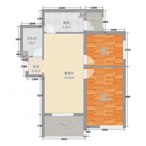 星光城2室1厅1卫1厨62.13㎡户型图