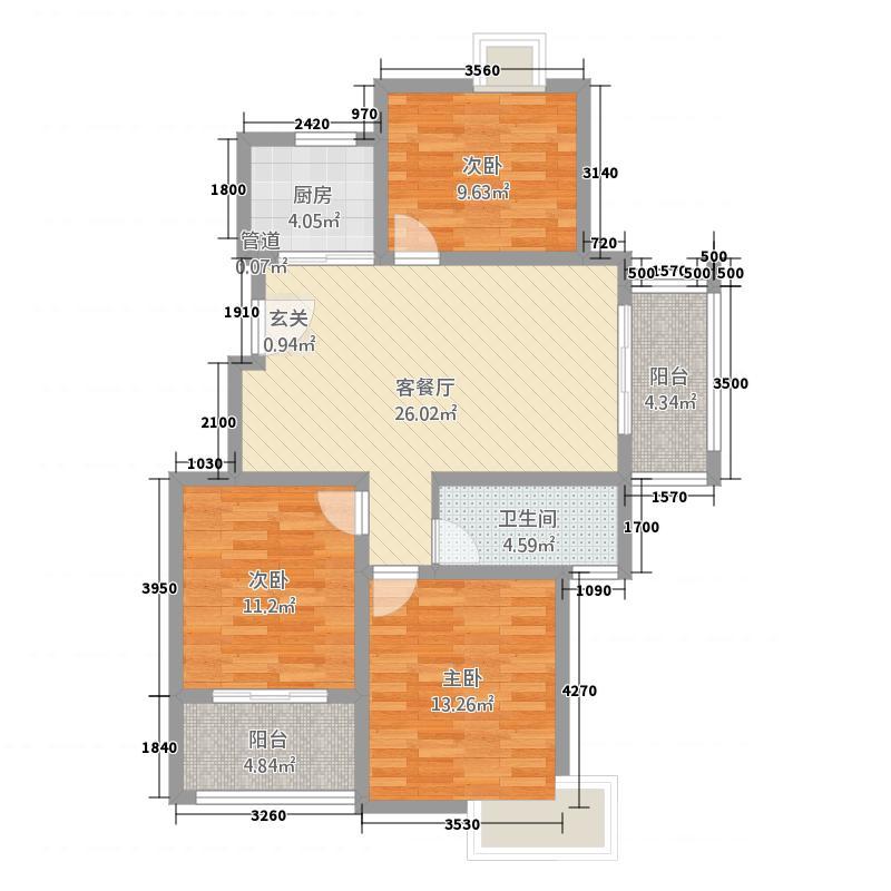上上海花城三期113.00㎡C2户型2室2厅1卫1厨