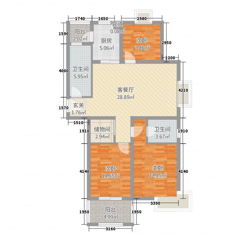 上上海花城三期124.80㎡H1户型3室2厅2卫1厨