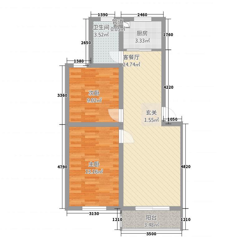 嘉润水晶花园83.87㎡A户型2室2厅1卫1厨