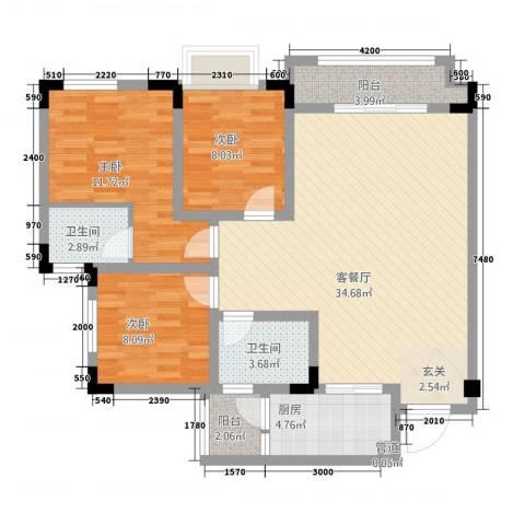 佳信・站前广场3室1厅2卫1厨79.94㎡户型图