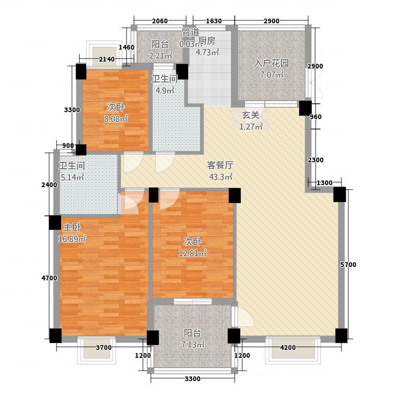 绿色佳园125.28㎡C5户型3室2厅2卫1厨