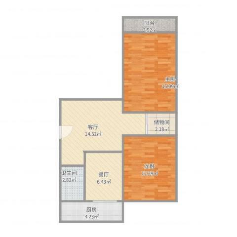 臧家屯小区2室2厅1卫1厨82.00㎡户型图