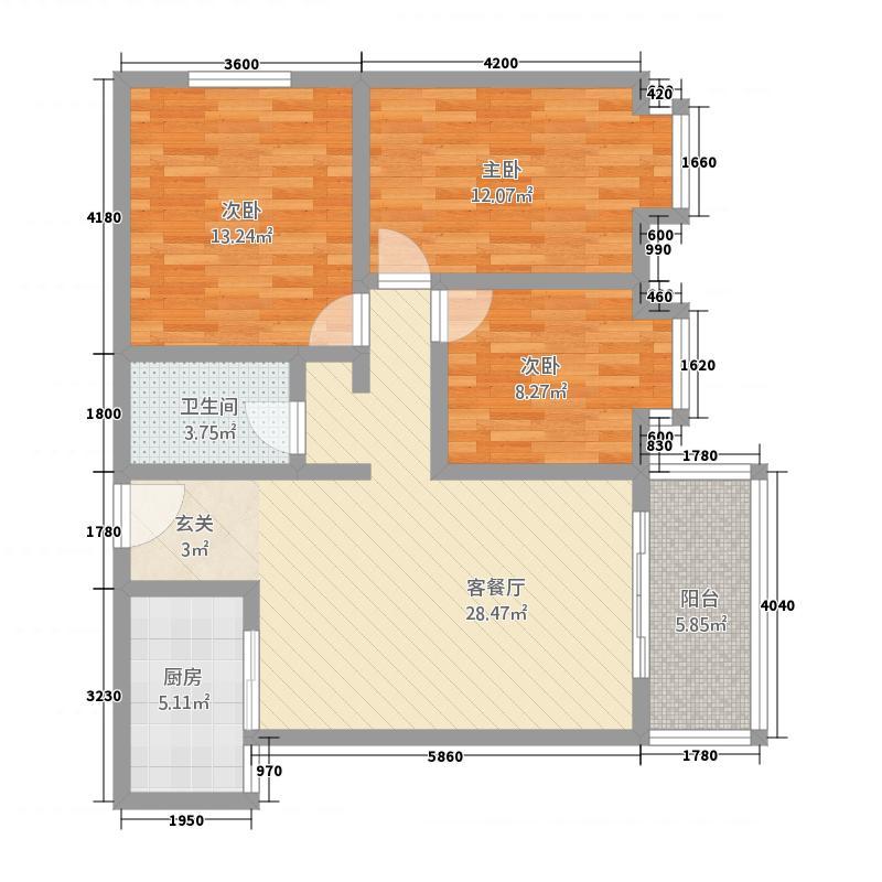 铜川富丽豪庭117.58㎡户型3室2厅1卫1厨