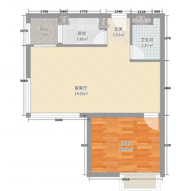 �球�苑64.30㎡A户型1室2厅1卫1厨