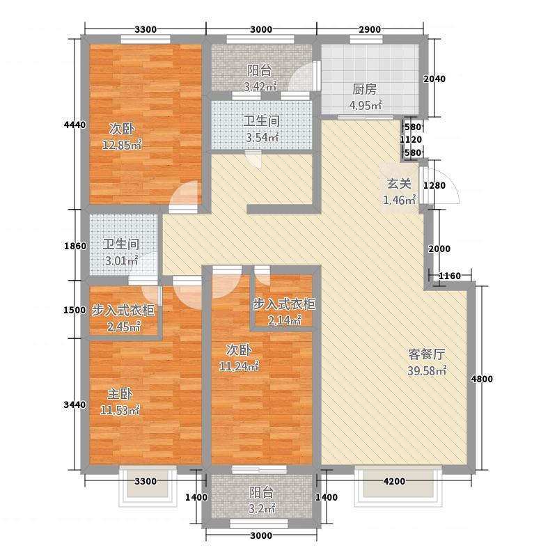 天润园・云Life134.40㎡D-5-3户型3室2厅2卫1厨