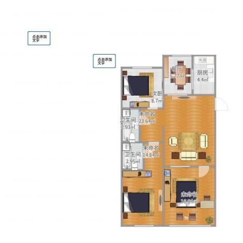 嘉汇・凯旋花园1室1厅2卫1厨107.00㎡户型图