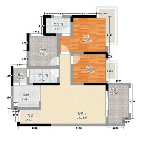 龙川北郡二期2室1厅2卫1厨73.20㎡户型图