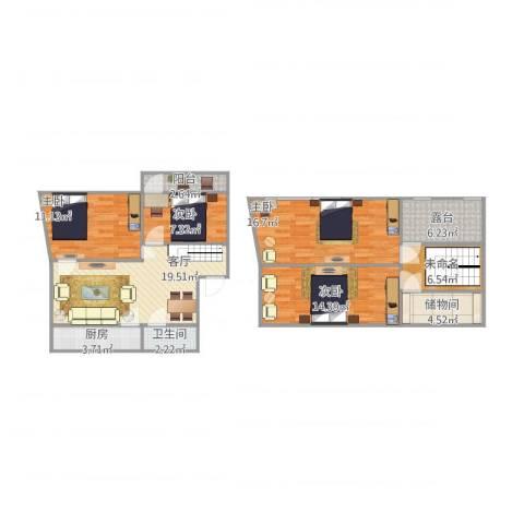 绿景嘉园4室1厅1卫1厨129.00㎡户型图
