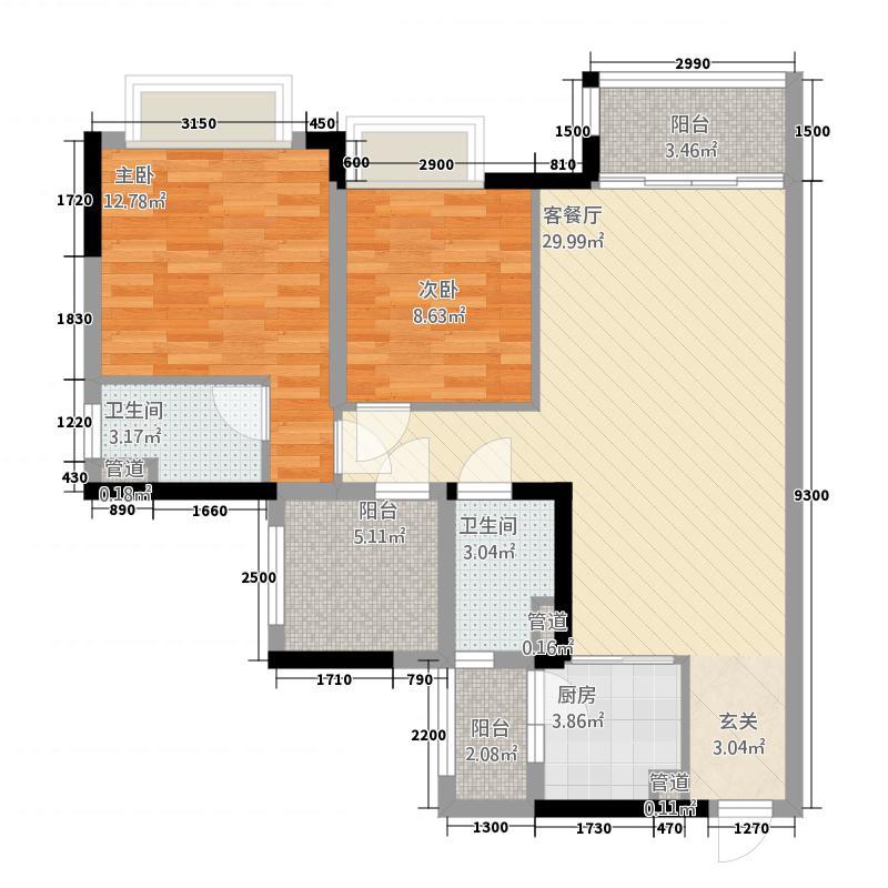 保利中央公园6.20㎡保利・中央公园户型3室2厅2卫1厨