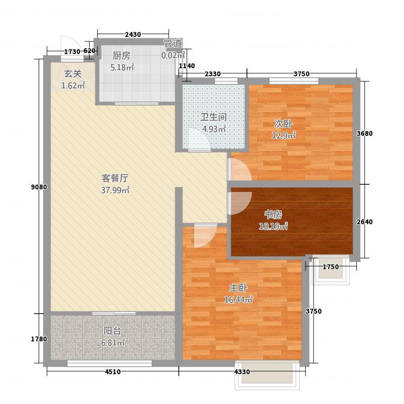 鑫鑫花园2133.20㎡(2)户型3室2厅1卫1厨