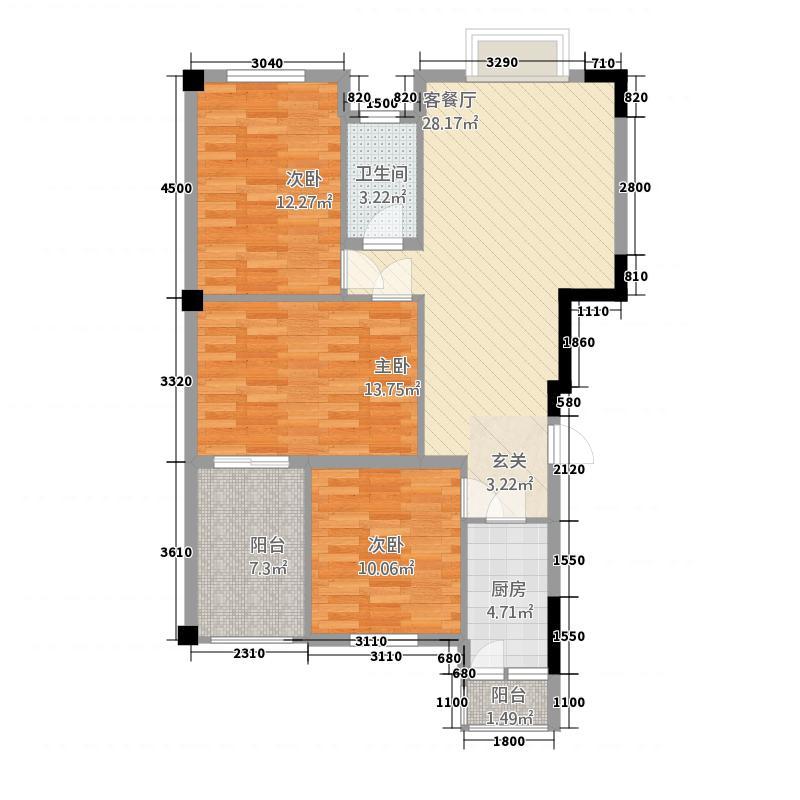上林苑32111.20㎡3-2-1户型3室2厅1卫1厨