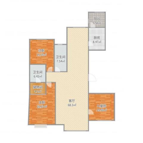 哈尔滨星光耀广场3室1厅2卫1厨202.00㎡户型图