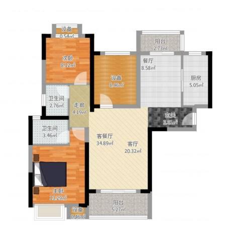 汉南天地2室1厅2卫1厨123.00㎡户型图
