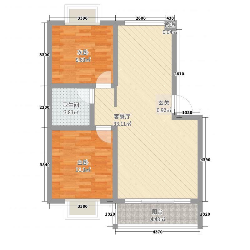 锦厦新城樱园85.52㎡c户型2室2厅1卫