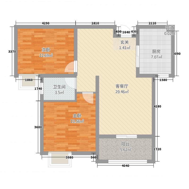 鑫鑫花园313.20㎡(3)户型2室2厅1卫1厨