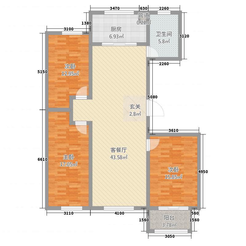 中阳・银海花园148148.20㎡户型3室2厅1卫1厨