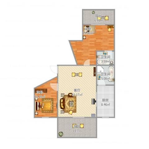 浦南新村2室1厅2卫1厨131.00㎡户型图