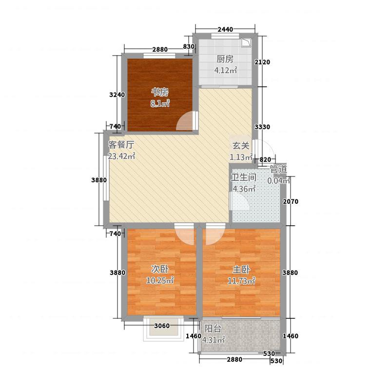 家和园5.00㎡A户型