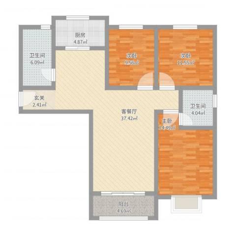 明日星城二期-臻庭3室1厅2卫1厨134.00㎡户型图