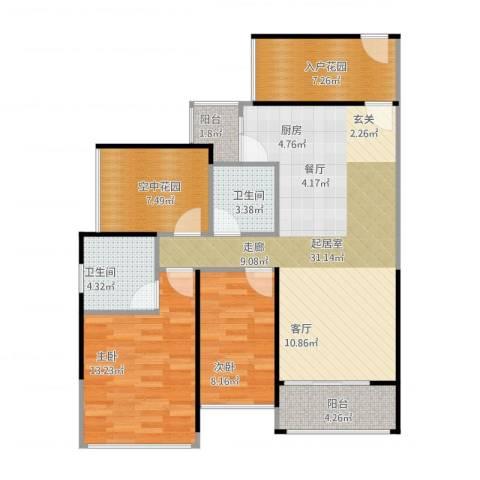 凯南莱弗城2室1厅2卫1厨110.00㎡户型图