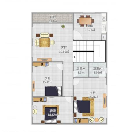 同德城3室1厅2卫1厨163.00㎡户型图