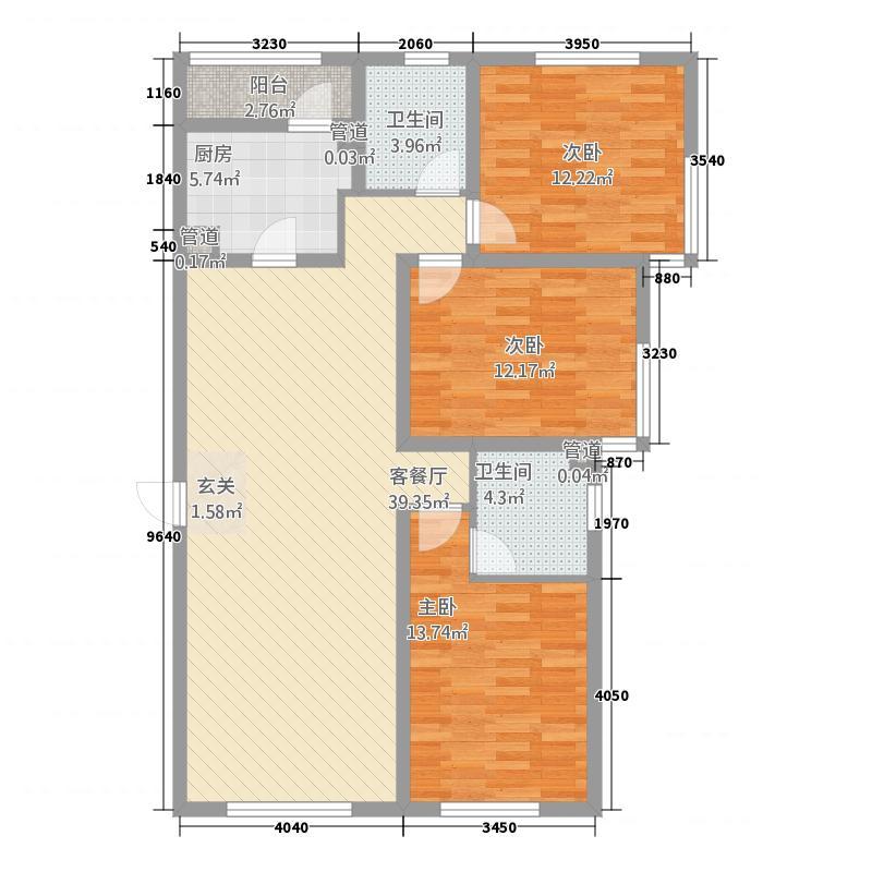 迪臣・世博广场136.56㎡世博1#3#13656户型3室2厅2卫1厨