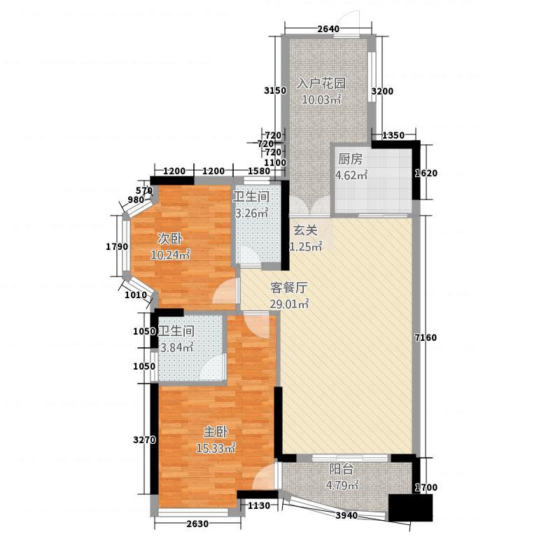 禧福新城A户型2室2厅2卫1厨