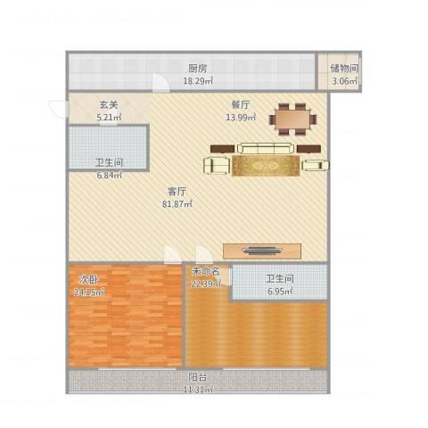 望京西园三区1室1厅2卫1厨231.00㎡户型图