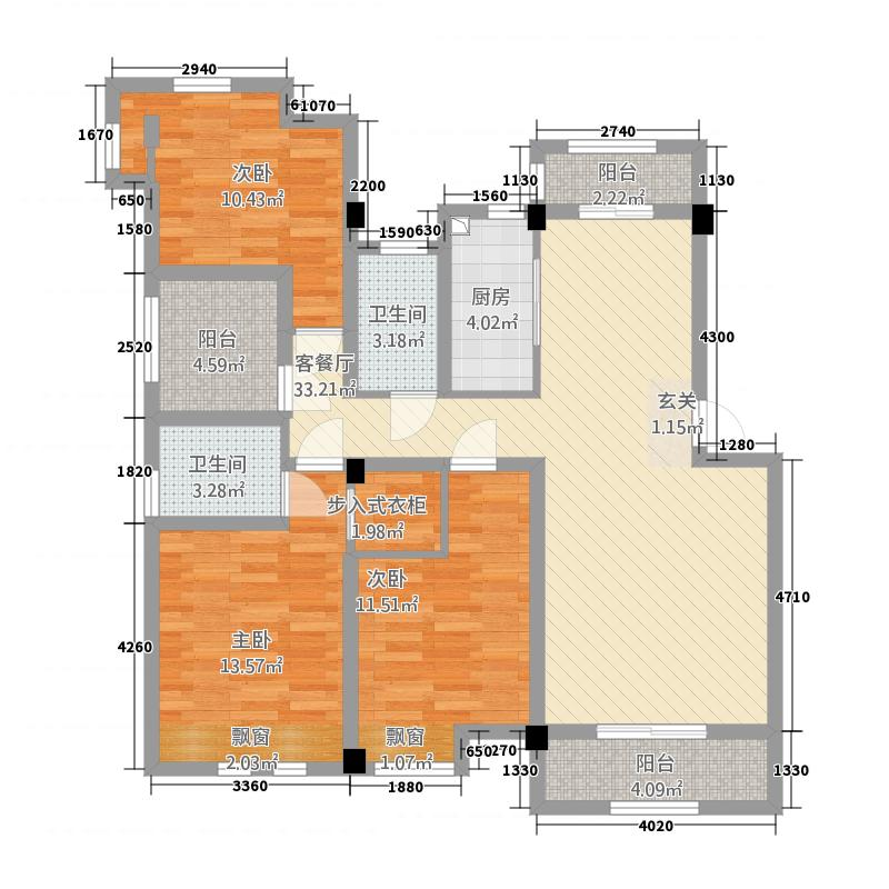 金地花园3.20㎡户型3室2厅2卫1厨