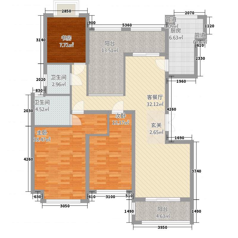 国际公馆148.00㎡户型