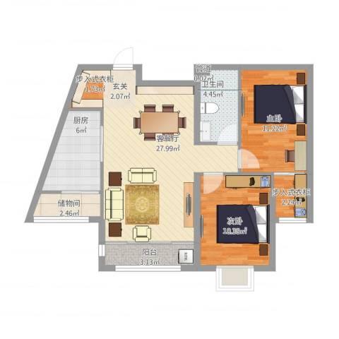 绿海印象2室1厅1卫1厨96.00㎡户型图
