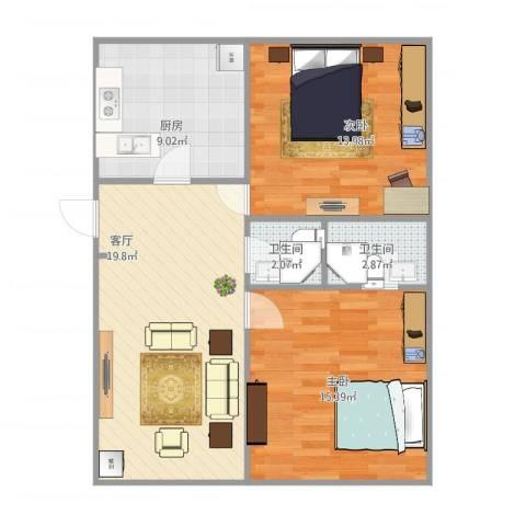 天通苑北三区2室1厅2卫1厨85.00㎡户型图
