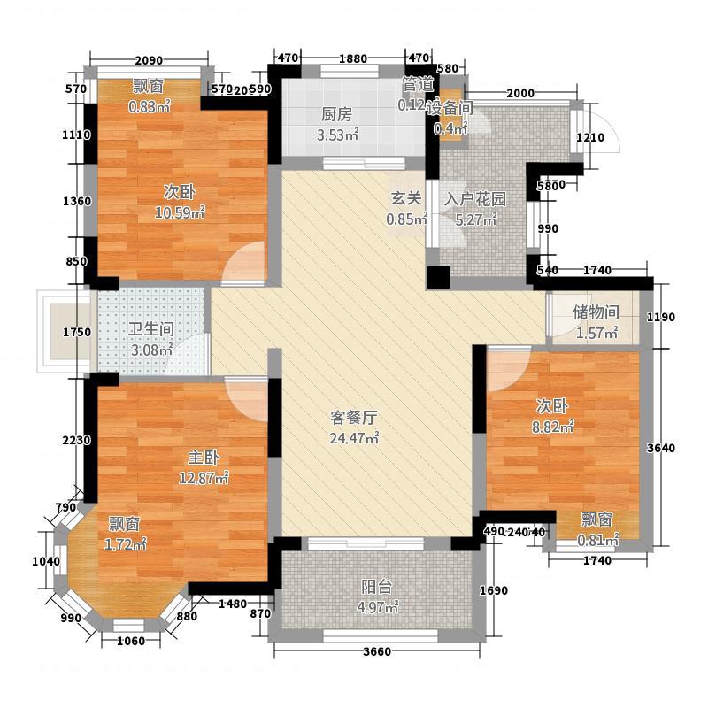 世纪朝阳中央城111.20㎡高层A1户型3室2厅1卫1厨