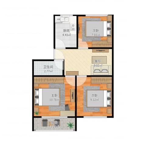 双眼井巷3室1厅1卫1厨64.00㎡户型图