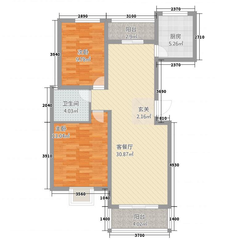 白桦国际户型2室2厅1卫1厨