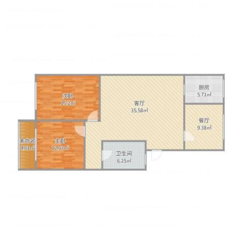东华里2室2厅1卫1厨118.00㎡户型图