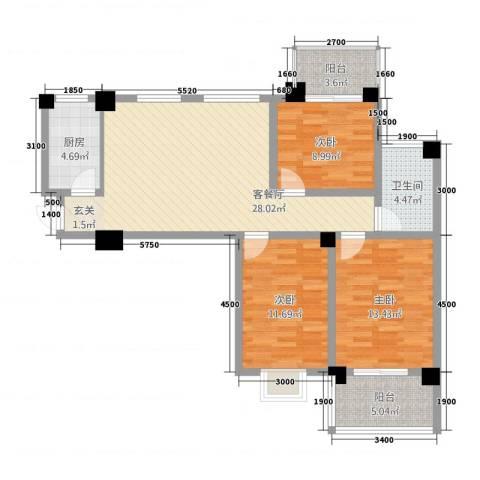 聚贤村3室1厅1卫1厨79.92㎡户型图