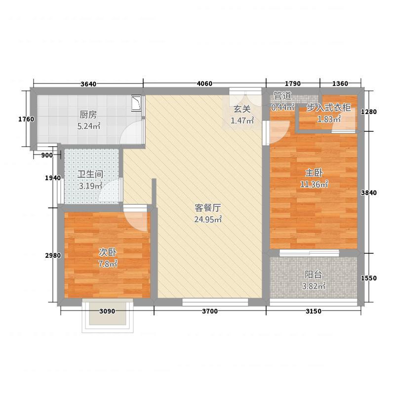 揽月国际广场85.20㎡A户型2室2厅1卫1厨