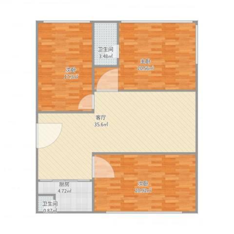 红棉苑3室1厅2卫1厨138.00㎡户型图